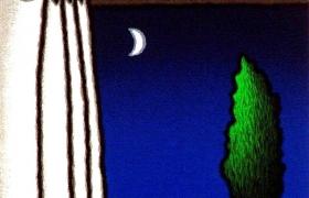 SENSI ARTE_Cipresso e luna, serigrafia su carta, cm 30 x 30