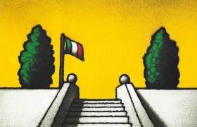 SENSI ARTE, Bandiera, serigrafia su carta, cm 50 x 70_STFT_69b